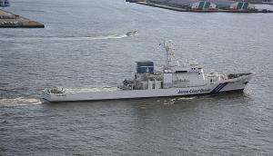 巡視船「PL10 ぶこう」
