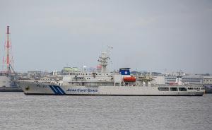 海上保安庁の巡視船「PL31 いず」