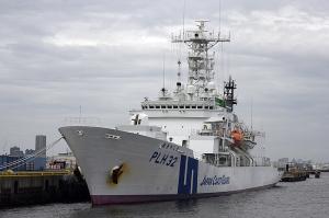 巡視船 PLH32 あきつしま