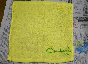 幸せの黄色いハンドタオル