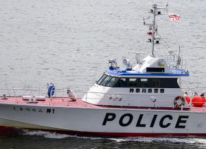 横浜水上警察署の警備艇「神1しょうなん」