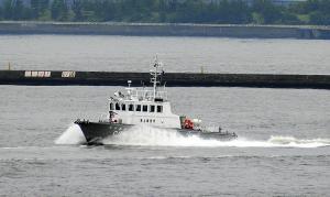 海上保安庁の巡視艇「CL36 きりかぜ」