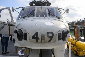 海上自衛隊 護衛艦「むらさめ」