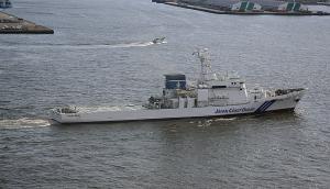 海上保安庁の巡視船 PL10 ぶこう