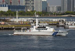 海上保安庁の巡視艇「PC22 はまぐも」