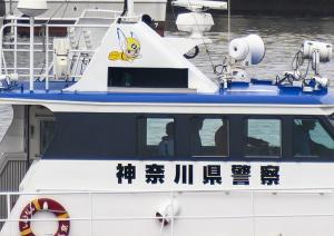 神奈川県警の警備艇「神1 しょうなん」