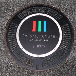 川崎市のマンホールの蓋