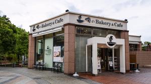 俺のbakery cafe恵比寿
