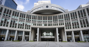 都議会議事堂