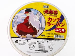 犬夜叉 味噌ラーメン