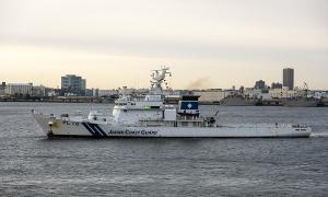 海上保安庁の巡視船「PL10 ぶこう」