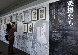 進撃の巨人×横浜ランドマークタワー