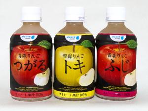 acure 青森りんごシリーズ