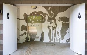 上野トイレミュージアム