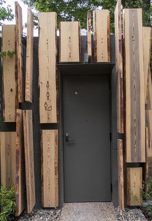 隈研吾デザインの鍋島松濤公園トイレ
