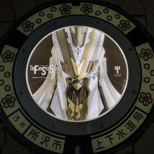 「ファイブスター物語」イラスト:永野 護 (c)EDIT