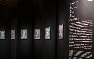 サントリー美術館 開館60周年記念展 「ざわつく日本美術」