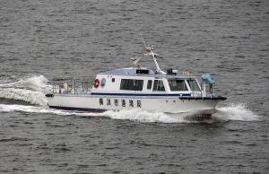 横浜市港湾局 港務艇「ひばり」