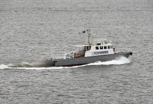 海上保安庁の巡視艇「CL50 はまかぜ」