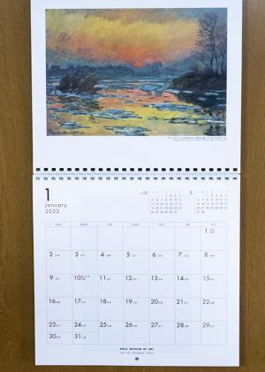 ポーラ美術館2022年カレンダー