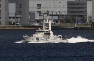 岩国海上保安署所属の巡視艇「PC 52 ことびき」
